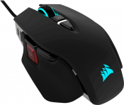 Corsair M65 RGB ELITE game mouse review