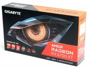 Gigabyte Radeon RX 6700 XT Gaming OC review