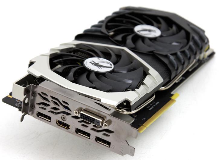 MSI GeForce GTX 1070 Quick Silver 8G OC review - Pascal GPU