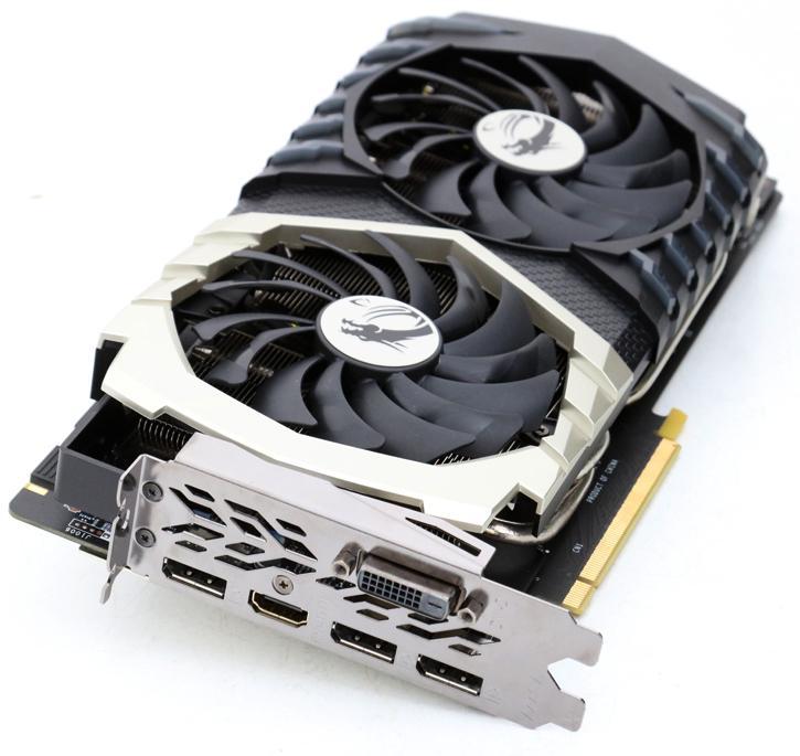MSI GeForce GTX 1070 Ti Titanium 8G review - Product Showcase