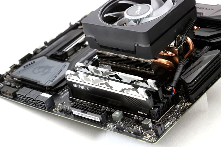 MSI X470 Gaming M7 AC review - Performance - DDR4 System Memory