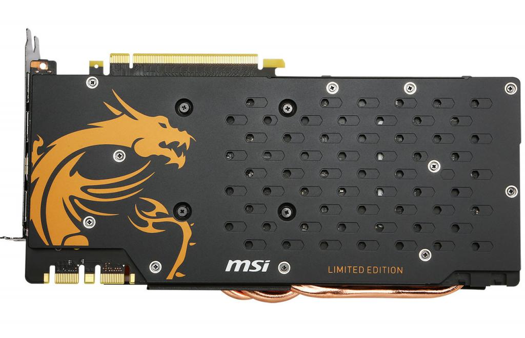 Msi launches the limited edition
