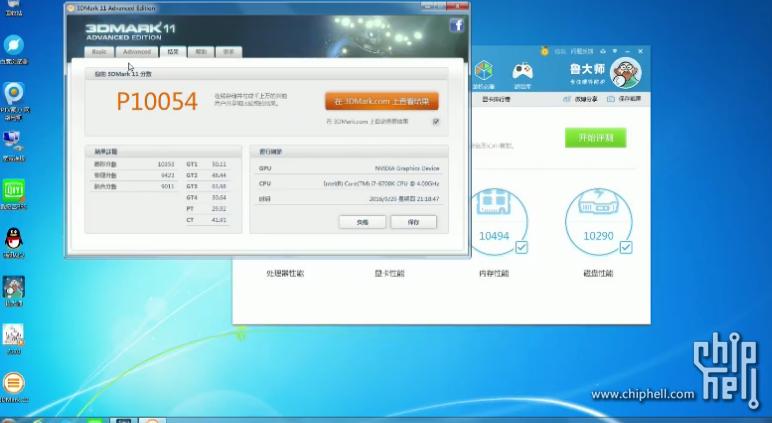 First GeForce GTX 1050 Ti Benchmarks Leak Online