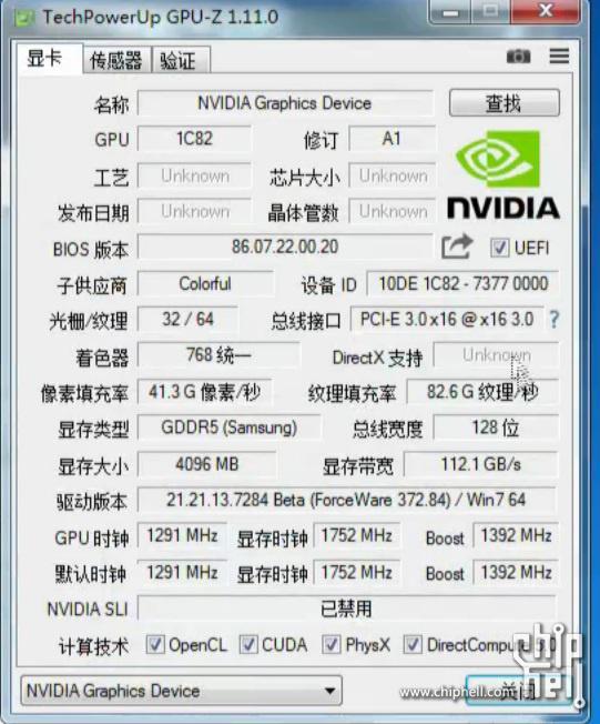 NVIDIA GP107 GPU Photos Surface - It is small