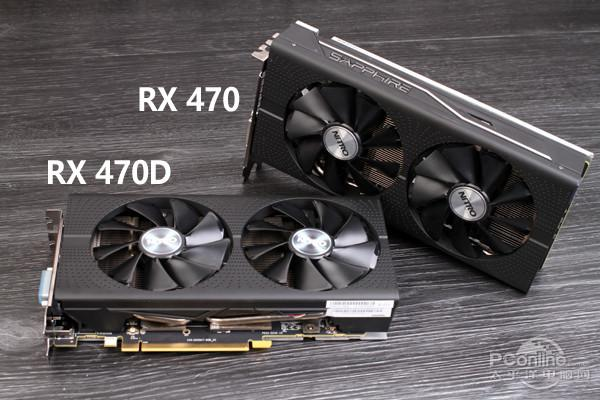 AMD Radeon RX 470D Spotted - Benchmarks