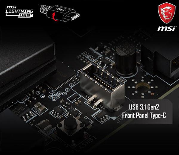 MSI and PHANTEKS introduce new products USB 3 1 Gen2 Type-C connectivity