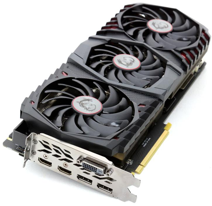 Preview: The new MSI GeForce GTX 1080 Ti Gaming X Trio