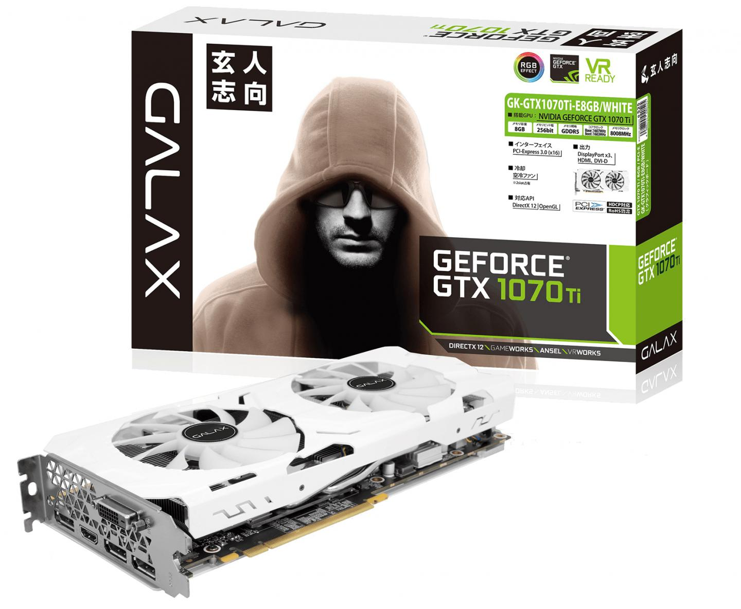 Galax To Offer GeForce GTX 1070 Ti With White Cooler