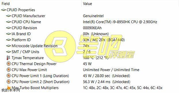 Intel Six Core Mobile Core i9-8950HK, i7-8850H, i7-8750H