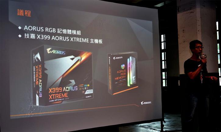 Gigabyte to release X399 AORUS XTREME Ryzen Threadripper motherboard