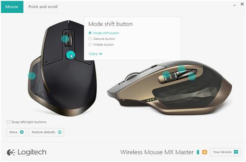 Vulnerability: Logitech Options users should uninstall