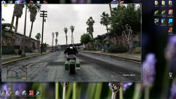 GTA V PC release date 22 November and PC screenshots