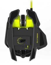 Mad Catz R.A.T. PRO S Tournament Grade Gaming Mouse