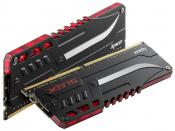 Apacer offersBlade Fire DDR4-3200 32GB Memory Kit