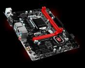 MSI launches B150M Gaming PRO
