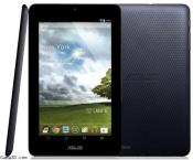 ASUS MeMO Pad $149 7-inch Android tablet