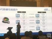 Intel Coffee Lake event photo confirms leaked specs