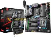 Photos and prices of MSI Z370 motherboards leak
