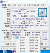 Intel Core i7-8086K anniversary edition CPU gets listed at retailers (updated)