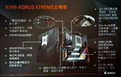 Gigabyte to release X399 AORUS XTREME Ryzen Threadripper motherboard