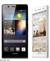 Huawei Ascend P6 is only 6.18mm thick