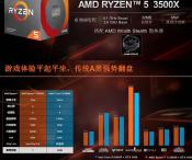 AMD launches Ryzen 5 3500X and Ryzen 9 3900 for OEM In Asia