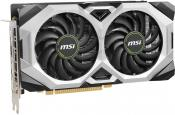 MSI Inserts new GP edition SKU - Releases GeForce RTX 2070 Ventus GP