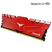 Team Group now offers 32GB T-Force Vulcan and Dark Z DDR4 Memory Modules