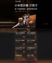 Xiaomi launches new Mi gaming 1440p gaming display with 165Hz refresh rate for 299 USD