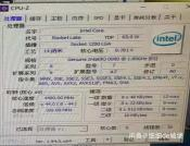 Intel Core i9-11900 and i9-11900K (ES) CPU-Z Benchmarks Surface and shows 12% Gain