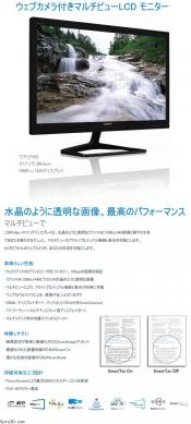 Philips 272C4QPJKAB/11 27-Inch LCD Monitor