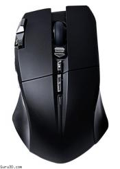 Gigabyte Rolls Out Aivia Uranium Wireless Gaming Mouse