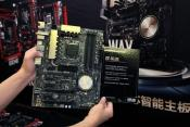 Preview ASUS Z97 Motherboards have leaked