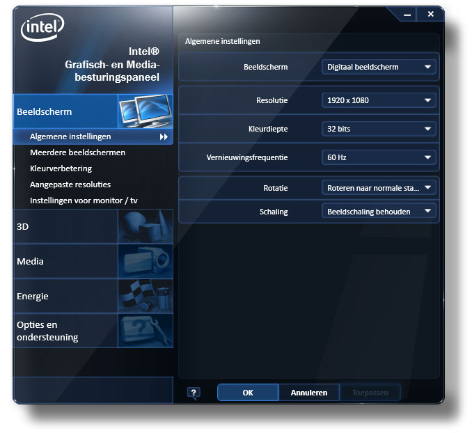 Intel R G41 Express Chipset Драйвера