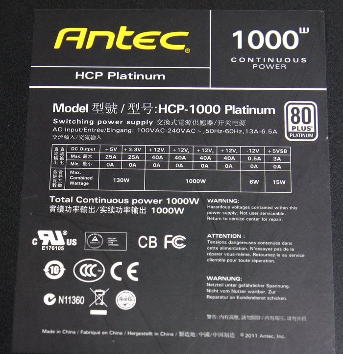 one spot power supply manual