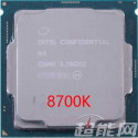 Intel i7-8700K CPU Review Leaks Onto The Web