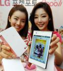 LG outs Pocket Photo Printer
