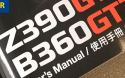 Biostar Motherboard Manual Reveals Existence of Intel Z390 Chipset