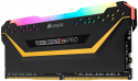 Corsair Launches New 32GB Modules of High-Performance VENGEANCE LPX DDR4 Memory