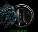 NVIDIA GeForce GTX 750 With Maxwell GPU Photo