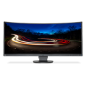 NEC Launches MultiSync EX341R Curved Ultrawide QHD Display
